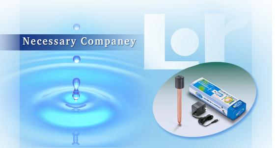 """""""Necessary Companey"""" を目指すエルアンドアール。プラスチック加工と銅イオン造水器で皆様にご奉仕いたします。"""